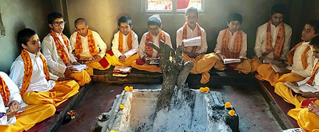 Vedic Recitation