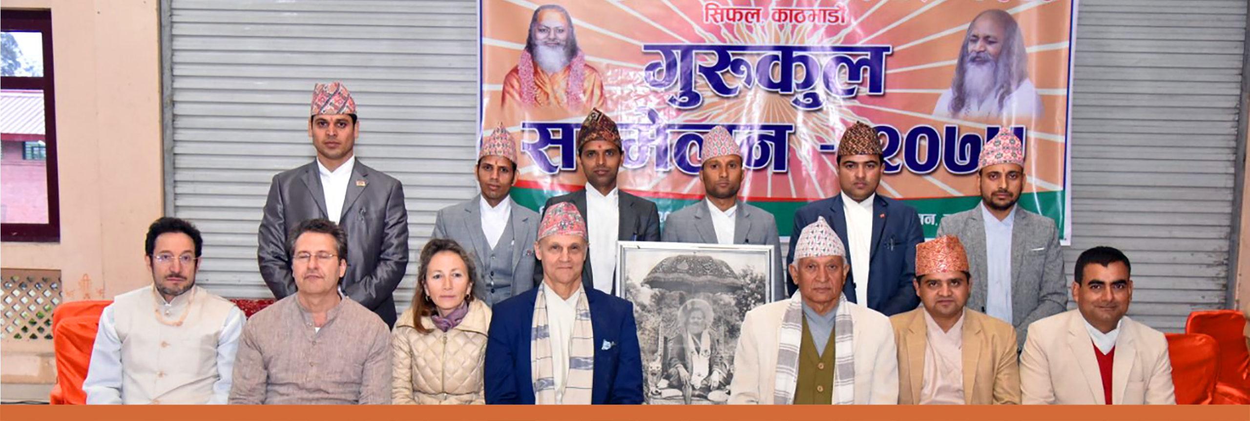 Partner in Nepal